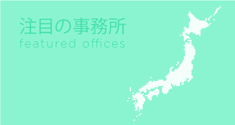 featured-offices_-fi01